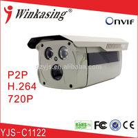 wholesale digital trail camera YJS-C1122