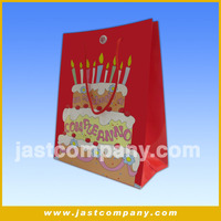 Happy Birthday musical paper gift bag with sound/light