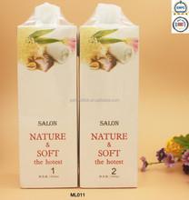 Ammonia Free hair straightening cream
