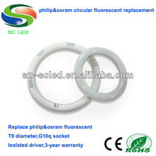 AC85-265V 205mm 12w g10q led circular tube light
