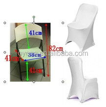 folding spandex chair cover