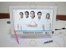 2015New products high quality body health quantum resonance magnetic analyzer software free