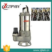 submersible pump 1.5 inches vortex imepller sewage pump