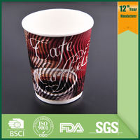 custom printed paper cups ripple paper cups for coffee blue striped paper cups