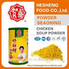 Nasi wholesale seasoning and spices chicken powder