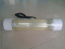 "Hydrophonics 8"" Cool Tube Grow Light Reflector"