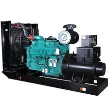 High power Cummins diesel generators 750 kva with ATS