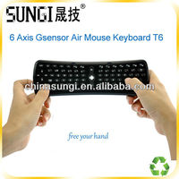 2013 Hot sell computer accessory 2.4G wireless fly mouse keyboard for PC and android TV box
