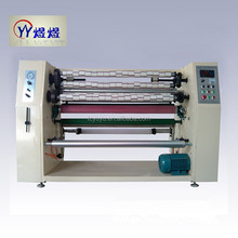 New Condition and Other Type polyester film cutting machine