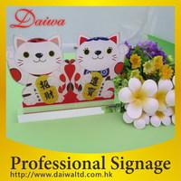 Cats Acrylic Sheet Digital Printing Sign