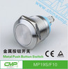 CMP 19mm stainless steel waterproof anti-vandal push button switch 240v