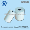 China Factory ATM Paper Roll