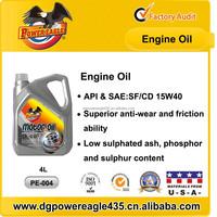 PE Motor Oil Wholesale Price