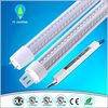 Energy saving 26W 180CM ip65 smd led tube light cooler door led light for cooler display