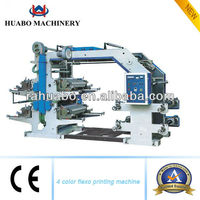 Hot! Four Colors Printing machine for aluminum foil printing flexographic machine
