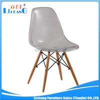 fashion popular plastic meeting side chair on sale Model XRB-033-PC