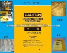 virgin material dedicated asbestos bag