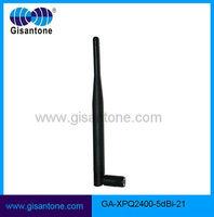 Hot Sale 2.4G WIFI Antenna Wireless Antenna Rotator