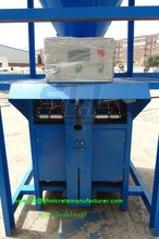 Portable used cheap cement packing machine