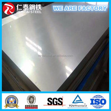 SPCC steel plate with best price