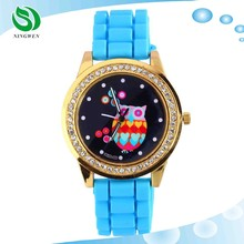 Fashion & Casual High Quality Round Shape Silicone Strap Women's Vintage Women Dress Owl Watches