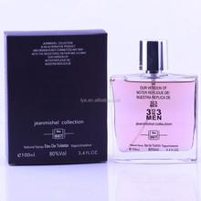 2014 brand-new male light perfume