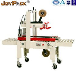 Carton Sealing Machine\/Carton Sealer\/Automatic Packing Machine For Carton