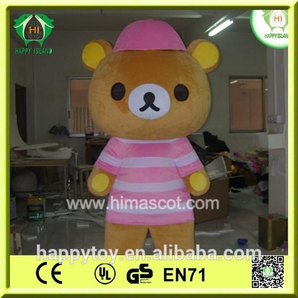 Hi tr 71 tedarikçisi en çok satan Rilakkuma kostüm, çin özel maskot