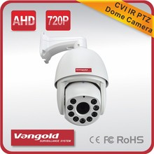 1.3 megapixel ptz camera dome CVI Preset:220 Patrol: 8 each patrol can contain up to 32 presets