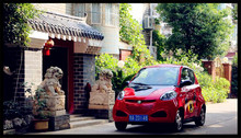 2015 new product hot sale new electric car L7e-60 with EEC certification made in china