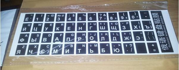 Накладка для клавиатуры Other  0363