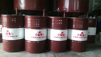 Refrigerantion Lubricant Oil