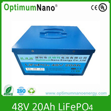 48v 20ah rechargeable electric scooter battery