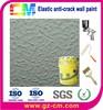waterproof elastic acrylic paint decorative paint manufacturers