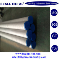 ASTM A 312 TP XM-15 small diameter thick wall seamless pipes xm-19 stainless steel pipe