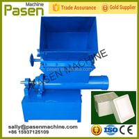 factory wholesale PE Foam Recycling Machine / Eps Lump Thermoforming Machine / Lump And Thermoforming Foam Machine