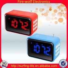 FM Alarm Clock For Promotive Gift Wholesaler