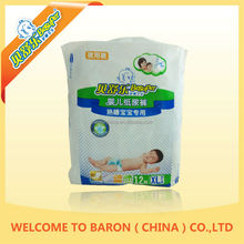 Baby cotton diaper wholesale cheapest baby diaper production