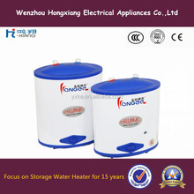 Mini kitchen series electric bath water heater