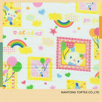 40's 100% printed empty stripe fabric for children's summer garments