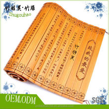 High quality bamboo slip scroll for chinese culture fans