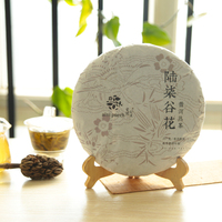 On-time shipment Product quality protection tea factory top Pu Er AA Tea Chinese Famous Dark Tea