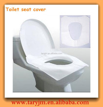 travel pack flushable toilet seat cover