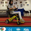 used electric wheelchair