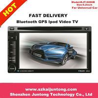 cheap price 7 in dash dvd/cd player