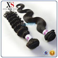 Cheap virgin brazilian body wave human hair 16 inch hair weft hair bow display cards