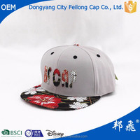 cool plain custom embroidery customize snapback hats flat bill hip hop cap plain snapback hats