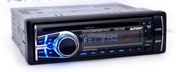 One Din car DVD player DVD/VCD/MP3 GB-DVD2169 USB/SD/MMC 12V-24V 2 Channels RCA Output 52Wx4 HighPower Output AUxin