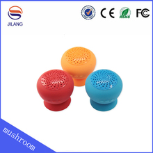 Factory Price Leisure Outdoor OEM /ODM Mini Silicone Horn Speaker