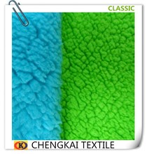 fabric fleece for lining